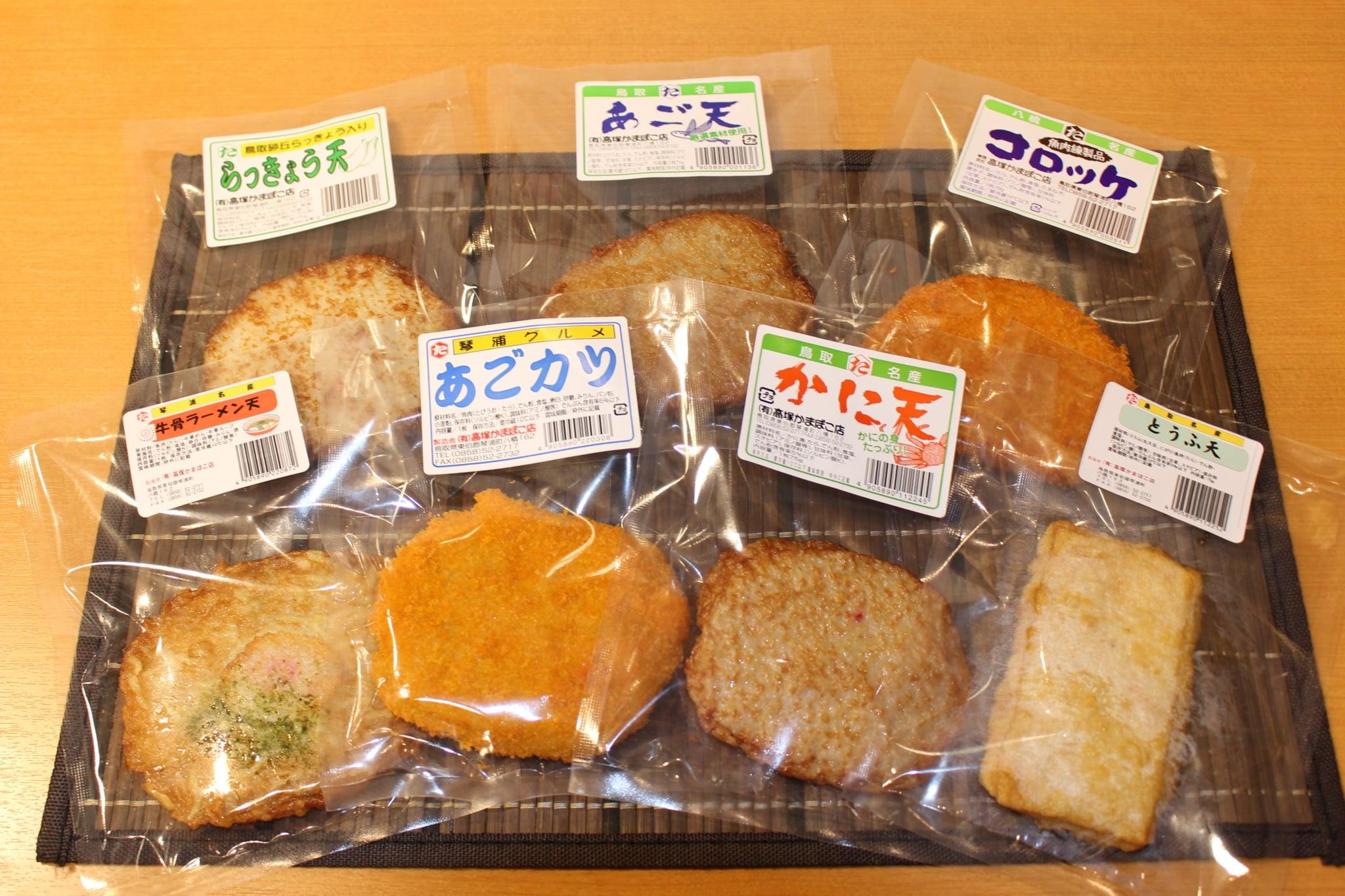 天ぷら 練り物